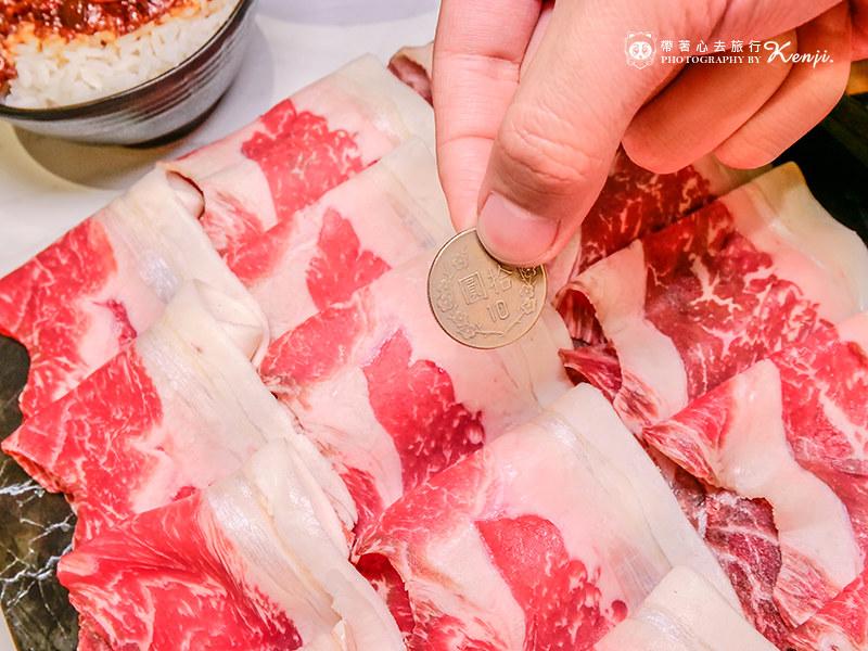 chew-meats-21