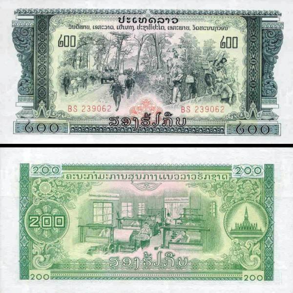200 Kip Laos 1977, P23Aa