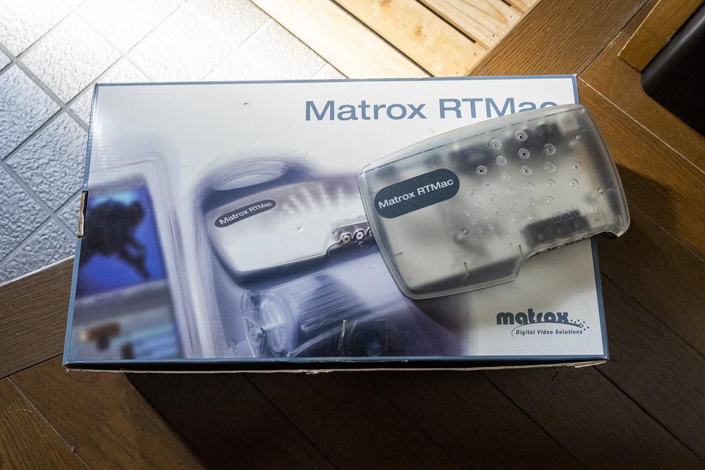 Matrox RTMac とお別れ