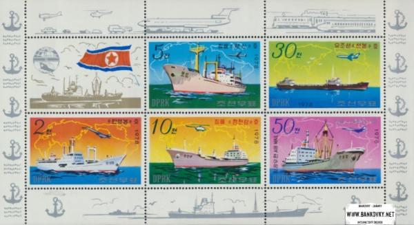 Známky Severná Kórea 1978 Lode, razítkovaný hárček