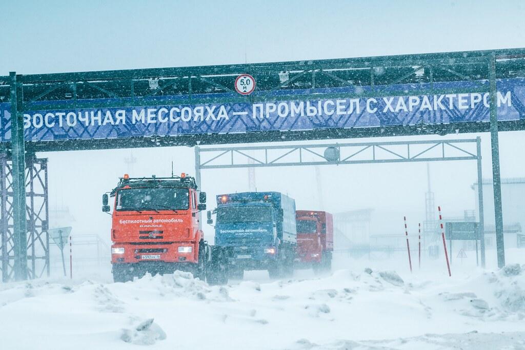Беспилотные Камазы покорили Арктику