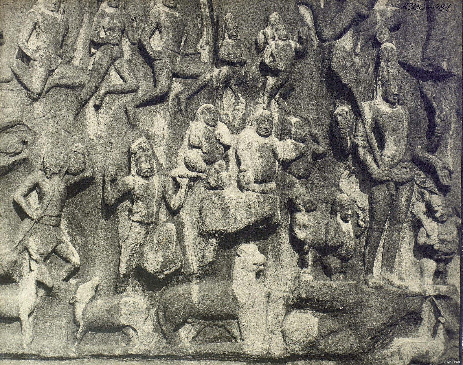 Мамаллапур (деталь рельефа «Шива со свитой»)