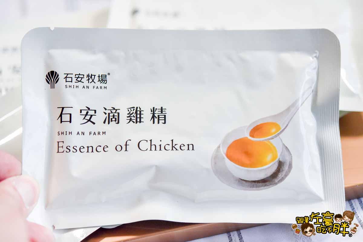 石安牧場 五三燒 滴雞精 雞蛋-48