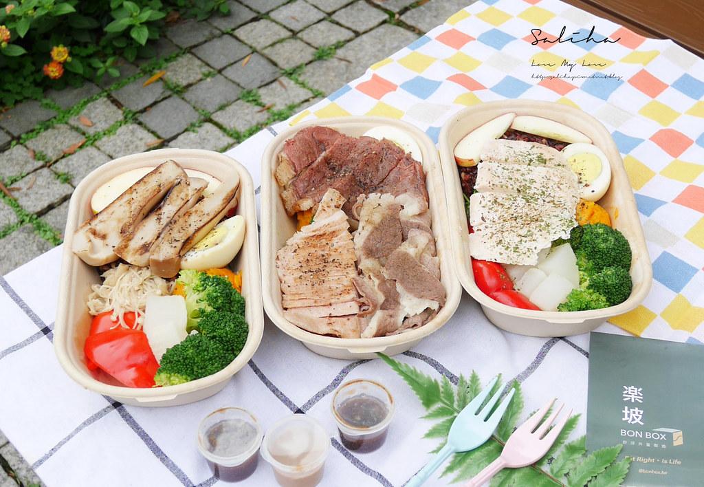 台北野餐推薦好吃外帶便當楽坡BonBox台北中崙店質感素食沙拉飯低gi (5)