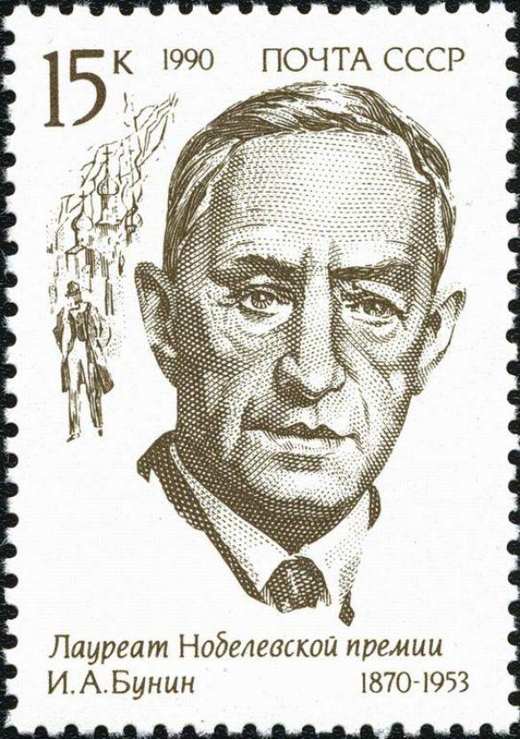 PostzegelUSSRBoeninOpLatereLeeftijd
