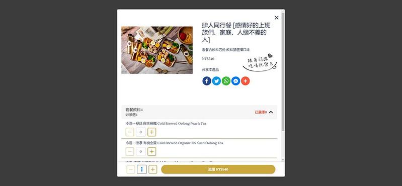 家常範低GI私廚南京三民便當健康餐盒宅配低卡餐85