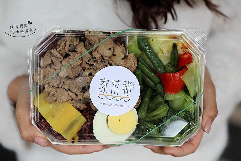 家常範低GI私廚南京三民便當健康餐盒宅配低卡餐16