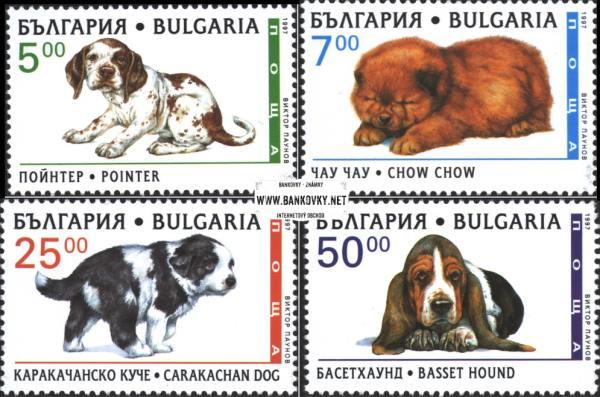 Známky Bulharsko 1997 Psy, nerazítkovaná séria MNH