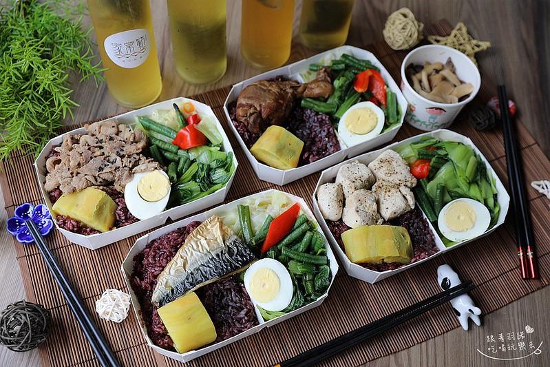 家常範低GI私廚南京三民便當健康餐盒宅配低卡餐31