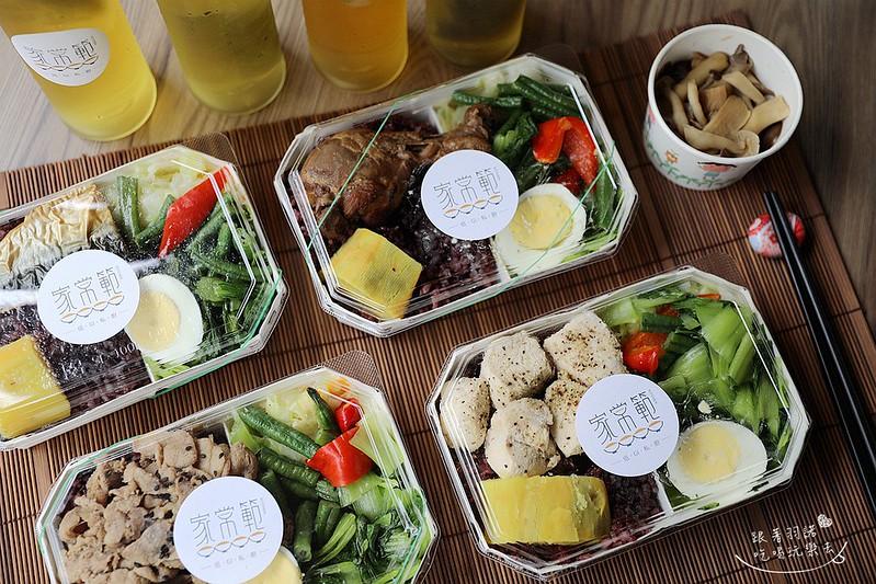 家常範低GI私廚南京三民便當健康餐盒宅配低卡餐15