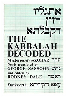 The Kaballah Decoded - Rodney Dale, George Sassoon