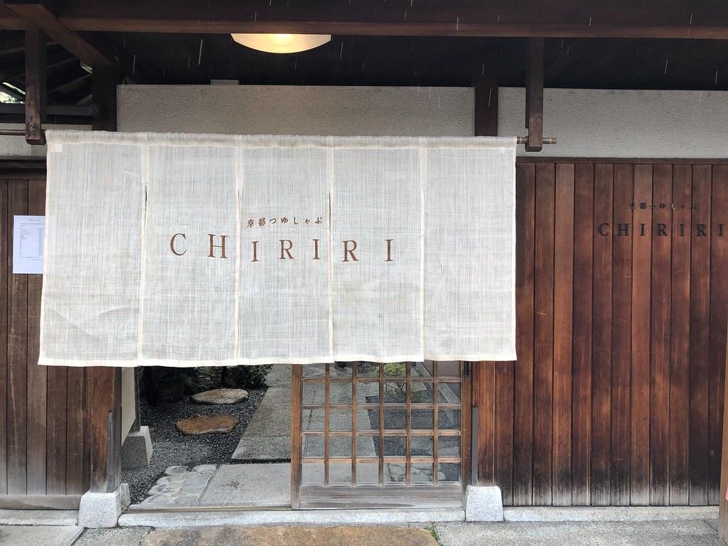 CHIRIRI 本店
