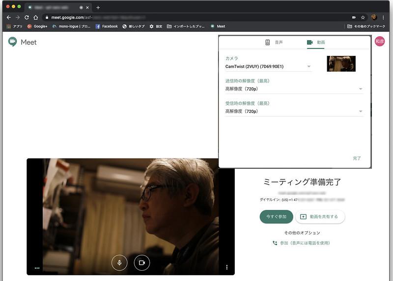 DSLR to WebCamera_10