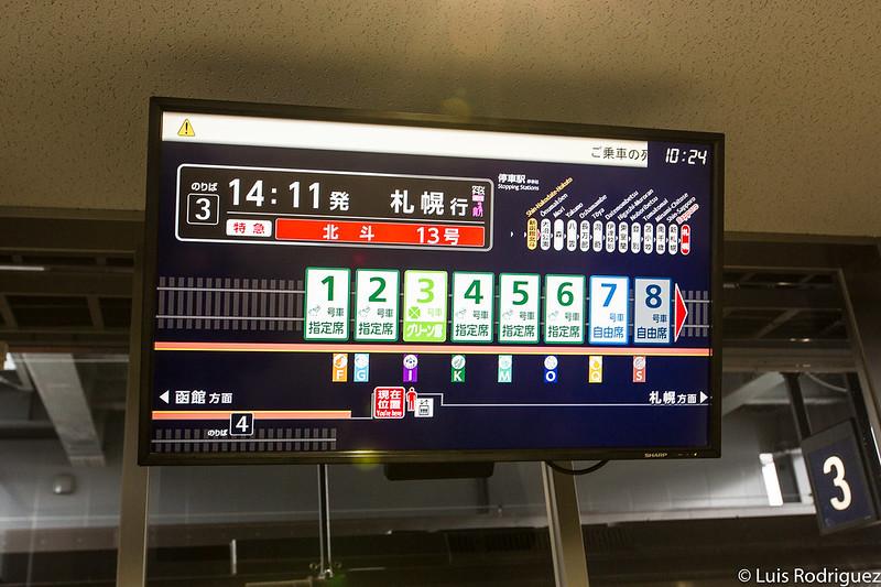 Estaciones del tren de Shin-Hakodate-Hokuto a Sapporo