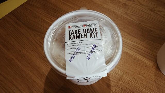Mendokoro Ramenba's The Take Home Ramen Kit 2.0