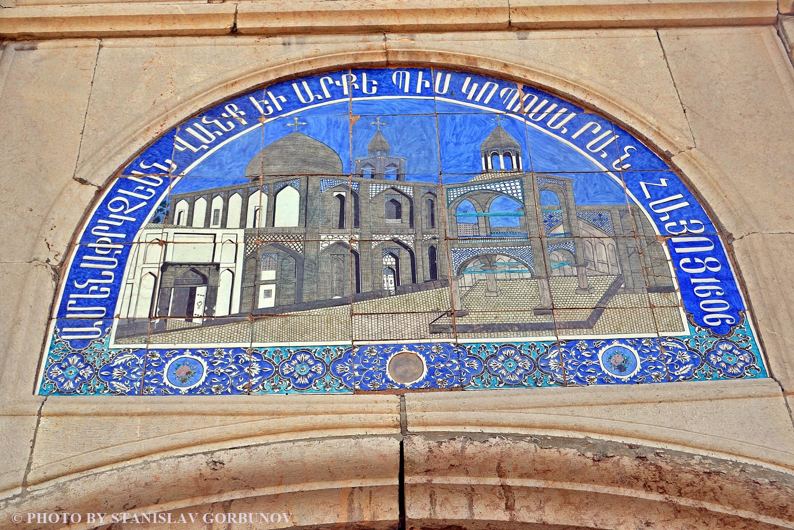 Нор-Джуга. Армянский беспредел в мусульманском Исфахане. armiane01
