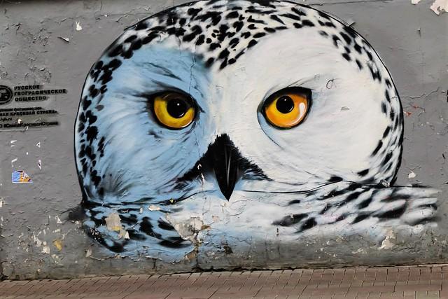 Street Art in Arbatstreet.