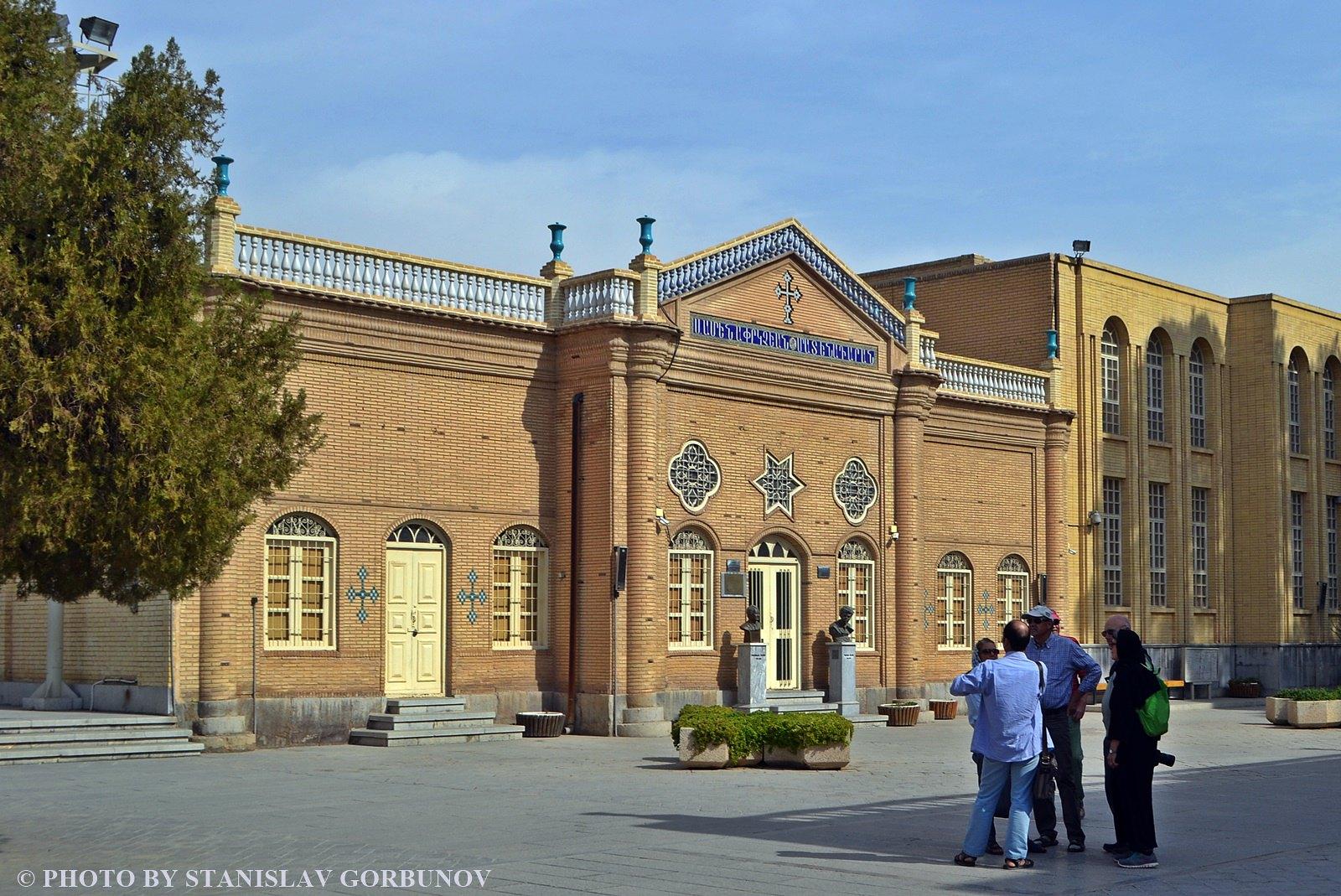 Нор-Джуга. Армянский беспредел в мусульманском Исфахане. armiane04