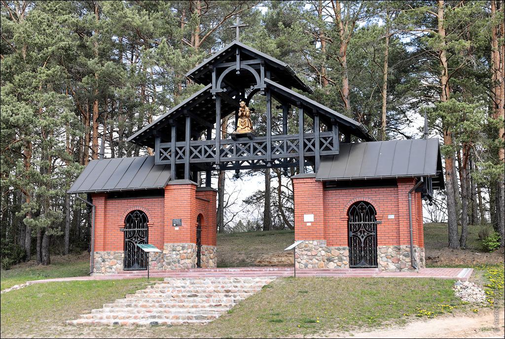 Мядель, Беларусь