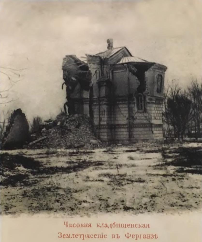 Часовня кладбищенская