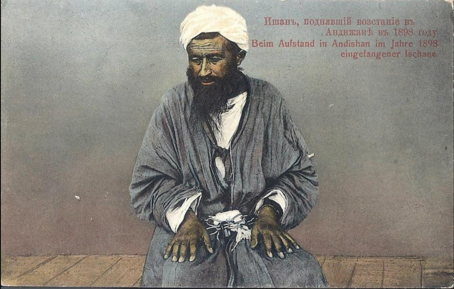 Ишан, поднявший восстание в Андижане