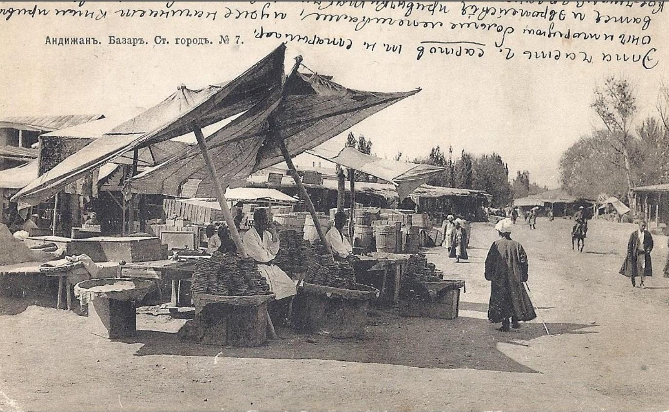 Базар. Старый город