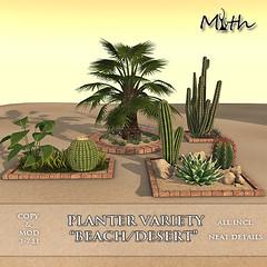Planter variety BeachDesert Ad