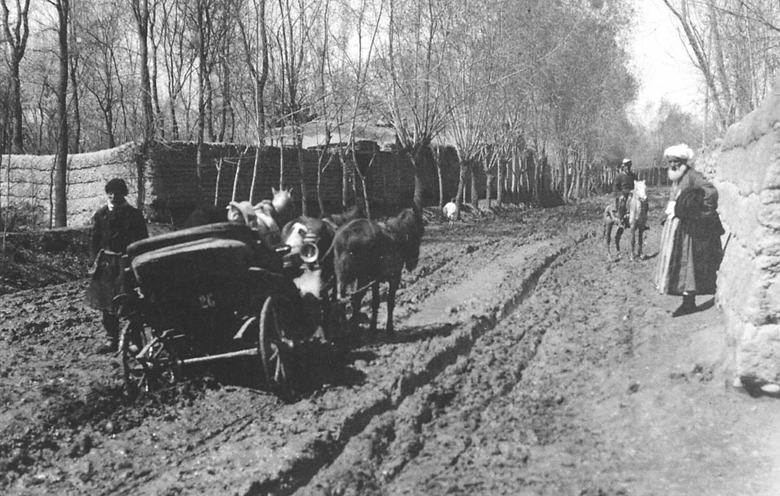 Дорога в Андижане. Март 1912 года