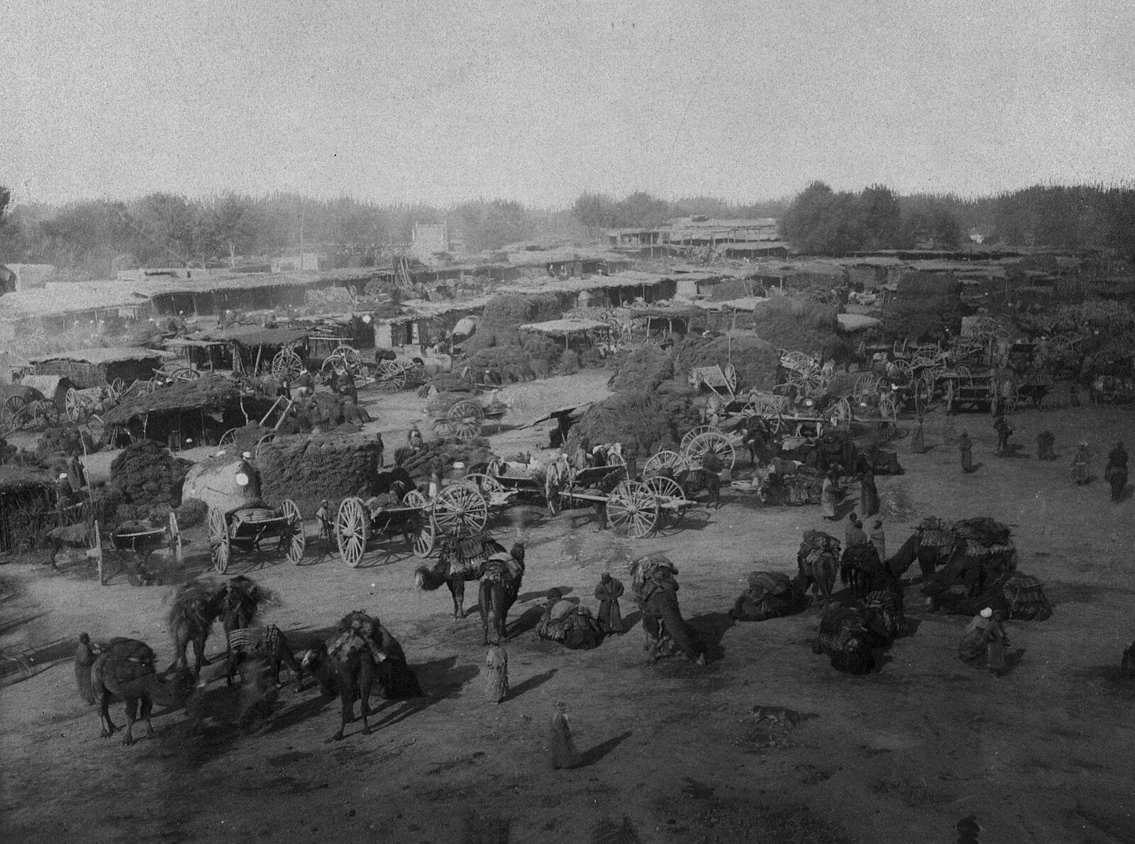 Базар в Андижане. 1890-е