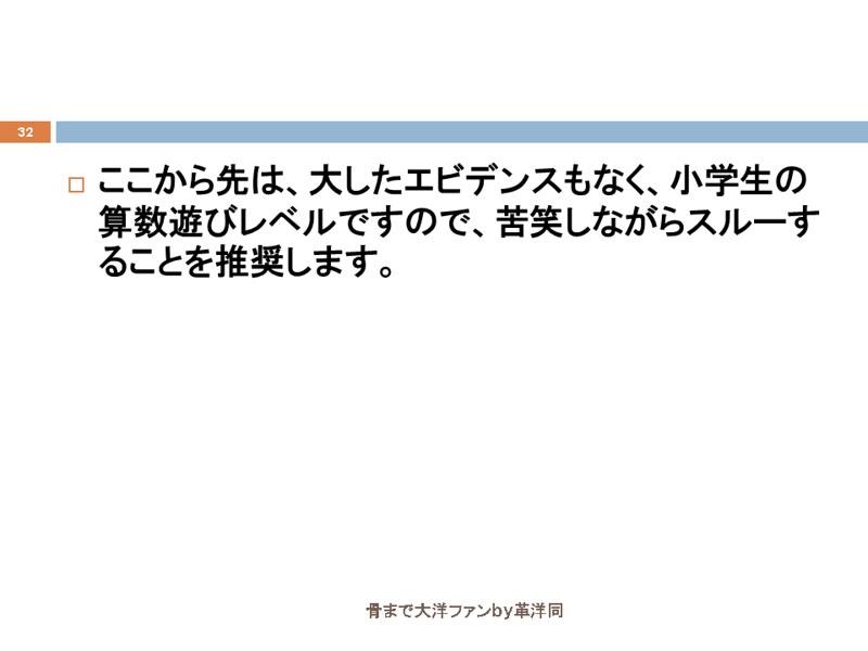 明石海峡大橋と鉄道・新幹線架設の経緯 (32)