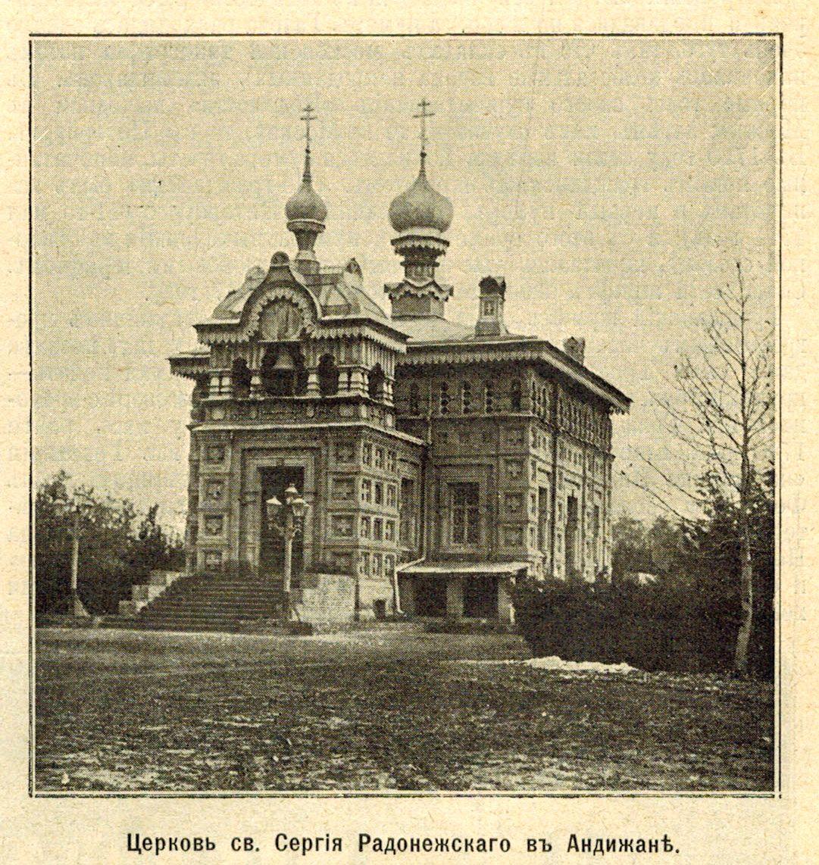 Храм св.Сергия Радонежского