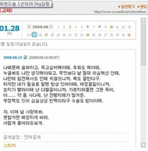 ks2-ngoisao.vn-w994-h1018