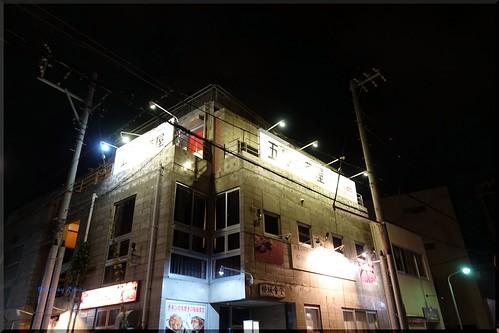 Photo:2020-03-15_T@ka.の食べ飲み歩きメモ(ブログ版)_国際通り至近ボードゲームカフェ&バーで白熱!【牧志】五郎茶屋_05 By:Taka Logbook
