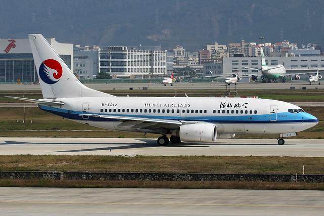 Hebei Airlines | Boeing 737-700 | B-5212 | Shenzhen Baoan