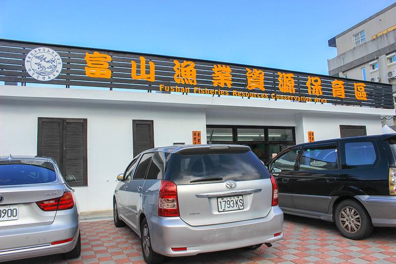【台東海景咖啡店】卑南 小魚兒的家