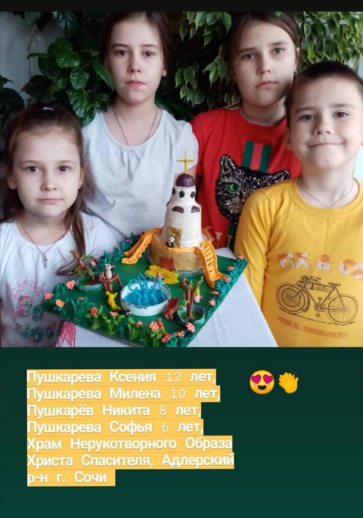 49834242371_30e932345d_b