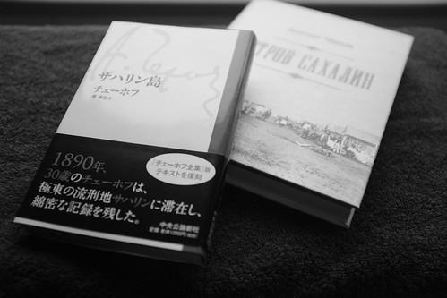 29-04-2020 my books (1)