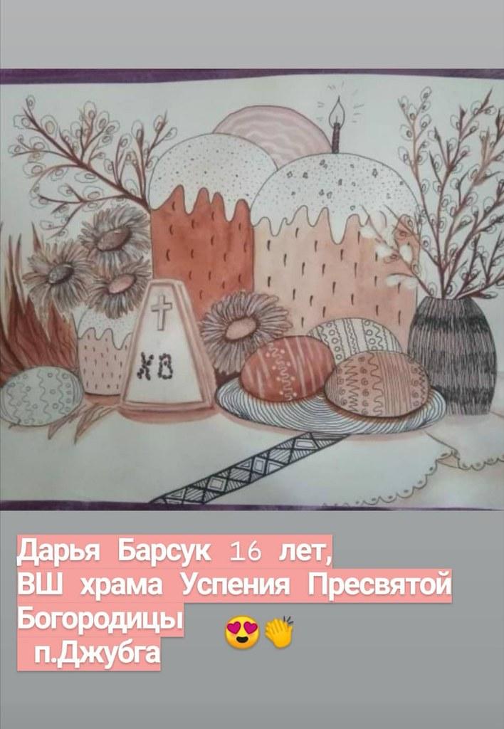 49834552047_654349fc8d_b