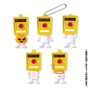 按下去就要照做喲!TAMA-KYU「按鈕君」轉蛋玩具(押しボタンくん)