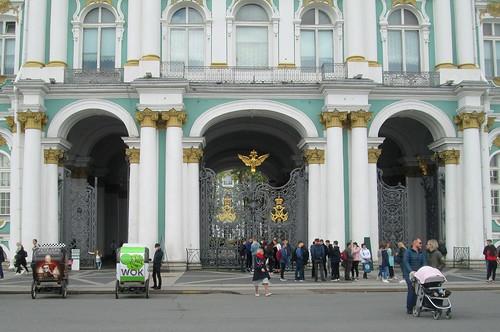 Winter Palace Gates, St Petersburg