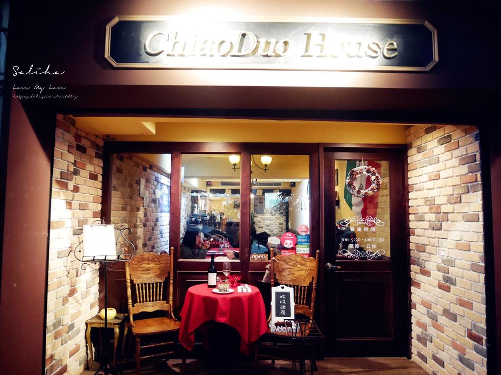 台北國父紀念館站浪漫約會餐廳推薦ChiaoDuo House巧哚洋房好吃義大利料理 (1)