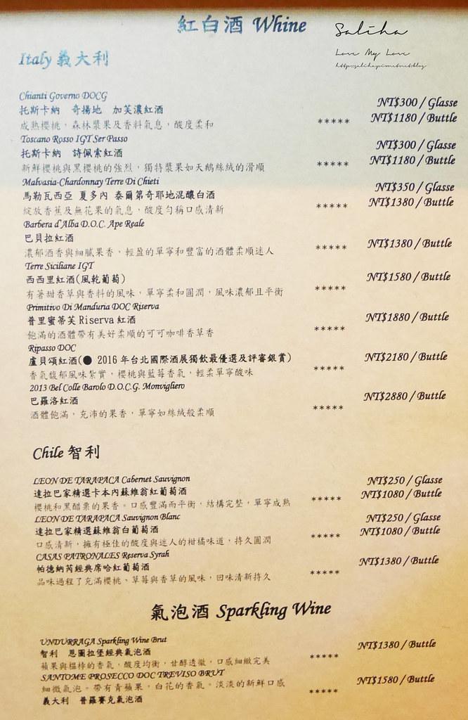 ChiaoDuo House巧哚洋房菜單價位訂位優惠menu價格低消不限時 (6)