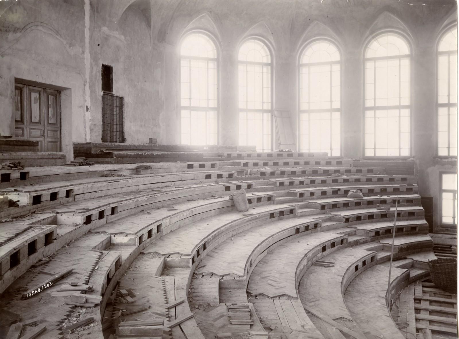 13. 1903. 14 января. Большая аудитория