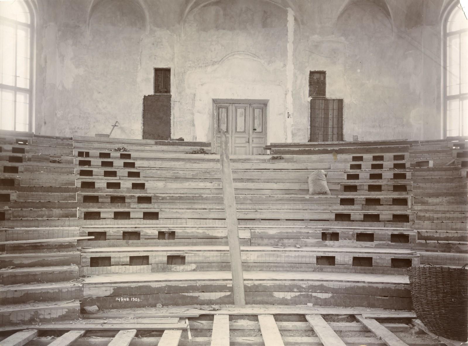 12. 1903. 14 января. Строительство большой аудитории