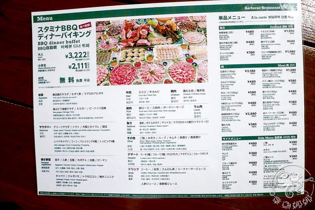 P1320415