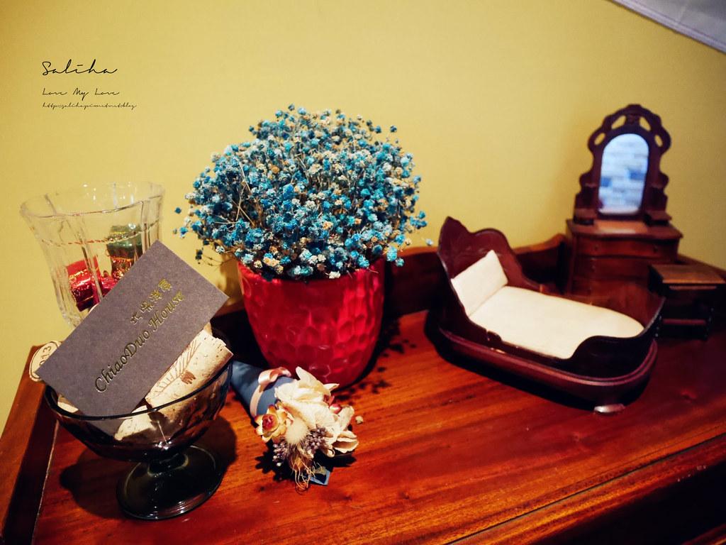 台北大安區餐酒館推薦ChiaoDuo House巧哚洋房好吃浪漫國父紀念館站附近 (1)