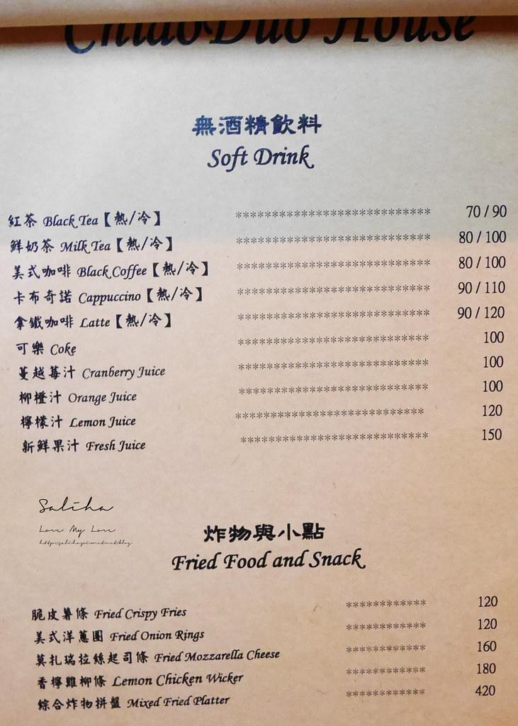 ChiaoDuo House巧哚洋房菜單價位訂位優惠menu價格低消不限時 (5)