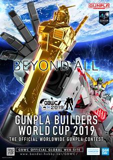 鋼普拉玩家盛事『GBWC 鋼彈模型製作家全球盃 2020』受武漢肺炎影響宣佈延期舉行