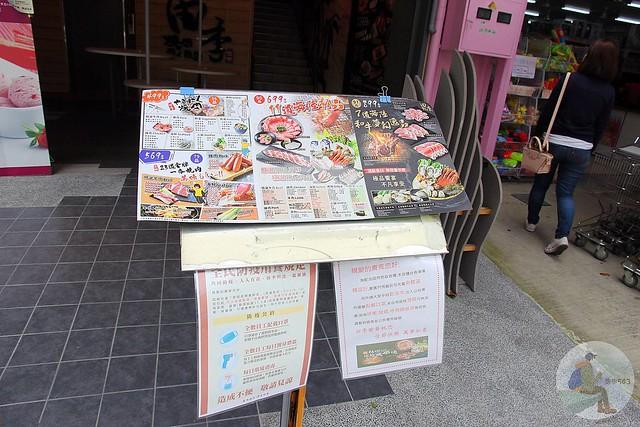 田季發爺永春店