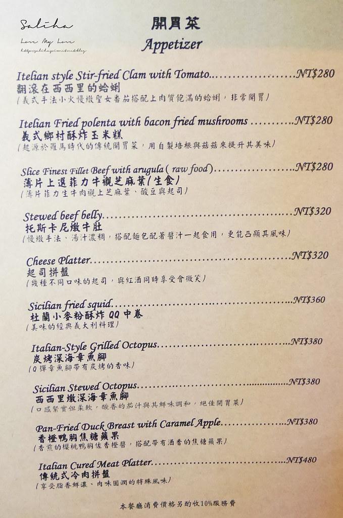 ChiaoDuo House巧哚洋房菜單價位訂位優惠menu價格低消不限時 (1)